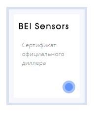 BEI Sensors-mini